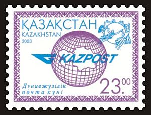 Stamp Kazakhstan World Post Day 2003