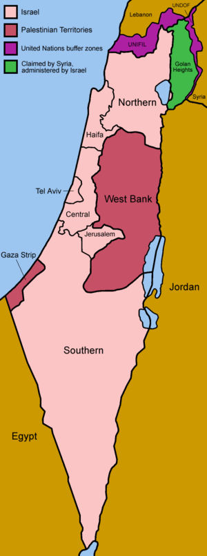 Israel districts named